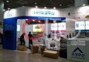 B09(3 Booth)